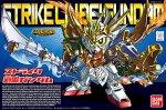 SD-BB-Senshi-Sangokuden-Liu-Bei-Gundam-1